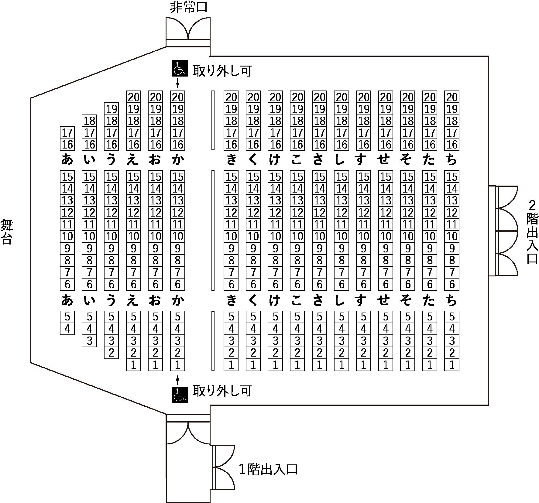 松代文化ホールの座席表